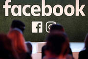 جریمه میلیونی فیس بوک در کره