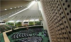 اسامی غایبان جلسه امروز مجلس