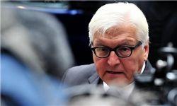 امیدواری کری برای کاهش شکافهای مذاکرات