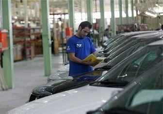 تفاوت قیمت خودرو در کارخانه و بازار؟ + جدول