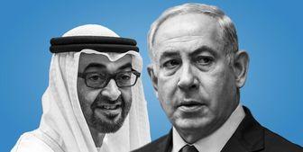 فشار ابوظبی و واشنگتن به عُمان برای دوری از ایران