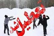 اطلاعیه تعطیلی مدارس استان همدان در نوبت صبح دوشنبه 11 بهمن