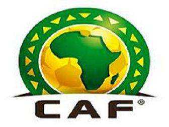 نام توپ جام ملت های ۲۰۱۳آفریقا اعلام شد