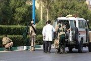 پیکر بیجان کودکی که در حمله تروریستی اهواز به شهادت رسید
