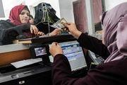 خیز صهیونیستها برای تخریب بخش بانکی