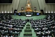 فراکسیون فرهنگیان مجلس درگذشت حافظی را تسلیت گفت