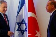 روابط ترکیه و