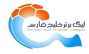 جدول لیگ برتر بعد از شکست استقلال