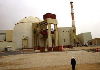 سومین نیروگاه هستهای ترکیه به دست چینیها ساخته میشود