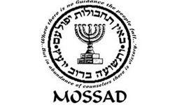بازداشت یک عامل «موساد» در لبنان