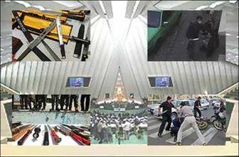 لایحه ممنوعیت حمل سلاح سرد در ایستگاه مجلس