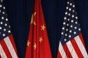 واکنش وزارت خارجه چین به تصویب لایحه بودجه دفاعی آمریکا