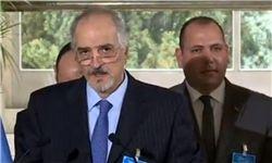 اعضای شورای امنیت هنگام سخنرانی بشار الجعفری جلسه ترک را کردند