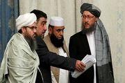 دولت افغانستان طالبان را به آتشبس یکماهه دعوت کرد
