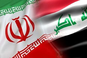 تحریم های ضد ایرانی تاثیر مستقیم بر عراق دارد
