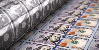 قیمت دلار و یورو امروز ۱۰ تیر ۹۹
