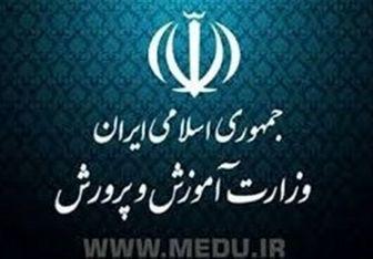 برنامه های وزارتخانه آموزش و پرورش برای حمایت از کالای ایرانی