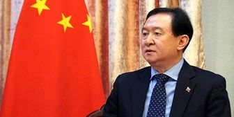 تاکید سفیر چین بر بازگشت بدون پیش شرط آمریکا به برجام