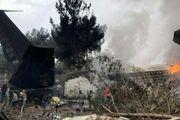 تصویر ویژه رویترز از سقوط هواپیمای بویینگ ۷۰۷ در ایران
