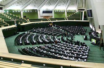 لاریجانی فردا جمعبندی نتیجه جلسه غیرعلنی را ارائه میدهد