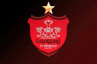 باشگاه پرسپولیس خواستار میزبانی لیگ قهرمانان آسیا شد