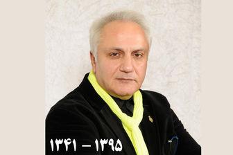 """اولین سالگرد درگذشت """"علی معلم"""" با حضور هنرمندان"""