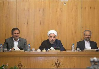 تشکیل دومین جلسه فوق العاده هیات دولت