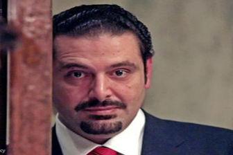 وزیر لبنانی: رفتار حریری در شأن یک دولتمرد نیست
