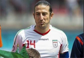 تراکتورسازی به دنبال جذب کاپیتان سابق تیم ملی