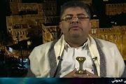 صنعا: سازمان ملل بی طرف نیست