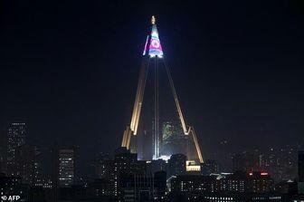 """چراغهای """"هتل مرده"""" کره شمالی بلاخره روشن شدند"""