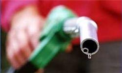 افزایش قیمت ۶فرآورده نفتی درسال ۹۴