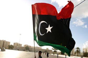 دولت توافق ملی لیبی از حفتر به شورای امنیت شکایت کرد