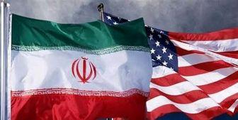 واشنگتن: به فشار حداکثری علیه ایران ادامه میدهیم