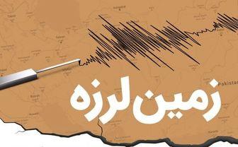 زلزلهای دیگر استان فارس را لرزاند