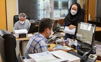 دورکاری کارمندان تهران در فروردین ۱۴۰۰