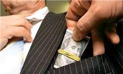 رشد یک پله ای ایران در مبارزه با فساد اقتصادی