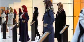 برگزاری نشست تخصصی کارشناسان حوزه مد و لباس استانهای سراسرکشور