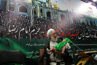 برنامه ریزی برای برگزاری 6200 همایش شیرخوارگان حسینی در ایران و 45 کشور
