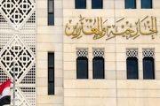 درخواست دمشق از جامعه جهانی