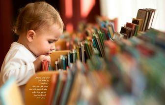 تاثیر والدین بر پیشرفت تحصیلی فرزندان
