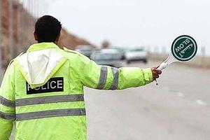 آخرین وضعیت ممنوعیت تردد خودروها