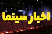 سینمای ایران در روزی که گذشت / از اکران آنلاین «مشمشه» تا نمایش «هفته شانزدهم» در جشنواره آمریکایی