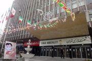 ضرورت توجه به جایگاه زنان بهطور مستقل در برنامه سوم توسعه شهر تهران