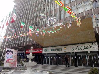 بازرسی شهرداری تهران به موضوع جذب غیرقانونی ژنهای برتر رسیدگی می کند