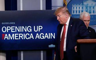 ادعای ترامپ درباره ایجاد قویترین اقتصاد جهانی