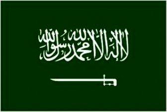 عربستان پیام سازش به ایران داده