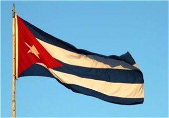 انتقاد وزیر خارجه کوبا از حملات هوایی آمریکا به عراق و سوریه