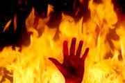 آتش زدن یک زن توسط همسرش منجر به مرگ شد