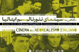 5 فیلم ایتالیایی روی پرده موزه سینمای ایران